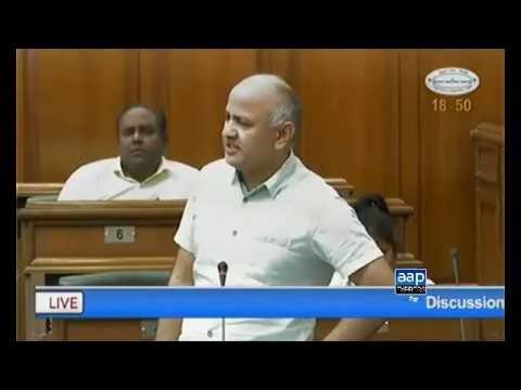 Manish Sisodia today speech at Delhi Assembly
