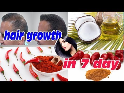 Hair Treatment At Home | DIY Coconut Oil And Cayenne Pepper Natural Ways To Promote Hair Growth