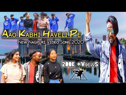 Milne Bulati Ho Jungle Pahad Mein/आओ कभी हवेली पे Nagpuri Video Song