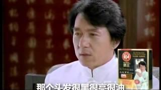 Video [duang~]霸王《特技循环》 download MP3, 3GP, MP4, WEBM, AVI, FLV Juli 2018