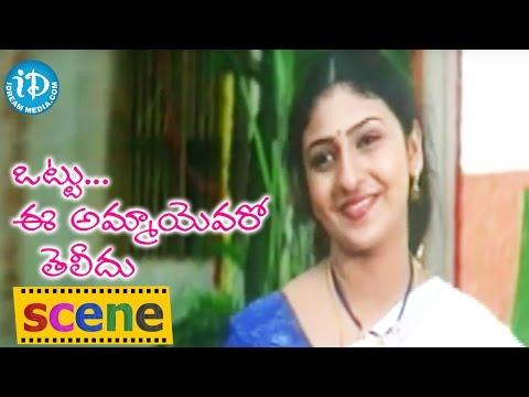 Ottu Ee Ammayi Evaro Teledu Movie Scenes - Aditya Om Follows Keerthi Chawla