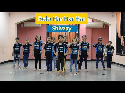 BOLO HAR HAR HAR Kids Dance Video |...