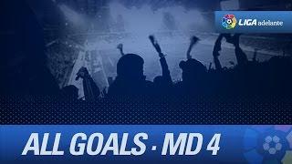 Todos los goles de la jornada 4 de Liga Adelante