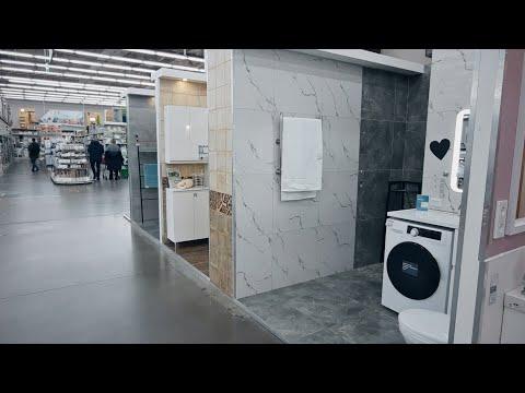 Ванные Комнаты в Леруа Мерлен / Leroy Merlin
