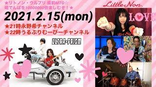 #ULTRAPRISM #LittleNon #UNDER17 #萌でんぱ 当日は生配信もありますので、ぜひお家からもお楽しみください!https://highwaystar.co.jp/moedempa2020/ ...