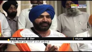 Punjabi singer KS Makhan becomes GurSikh at Golden Temple | May 2013 | News From Punjab