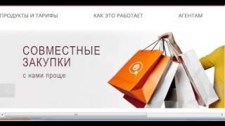 Банковские гарантии по 44 ФЗ, 223 ФЗ, 185 ФЗ