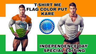 ONE OF THE BEST #INDEPENDENCE_DAY PHOTO EDITING IN #PICSART/PUT FLAG ON YOUR SHIRTS/T-SHIRT
