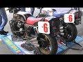 Honda CBX1000 6 Cylinder race bike Sound