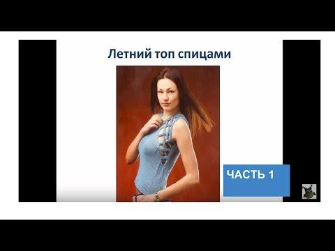 Как сшить летнее платье из ситца. Ольга Никишичеваиз YouTube · Длительность: 2 мин44 с