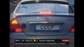 В Россию пришла мода на именные номера для машин
