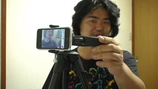 上海問屋 ケータイ三脚固定ホルダー DN-100CC スマホやiPhoneの写真撮影に thumbnail
