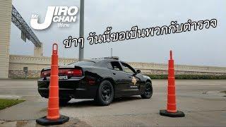 vlog-45-ขอโทษนะรถซิ่งวันนี้ผมพวกตำรวจ