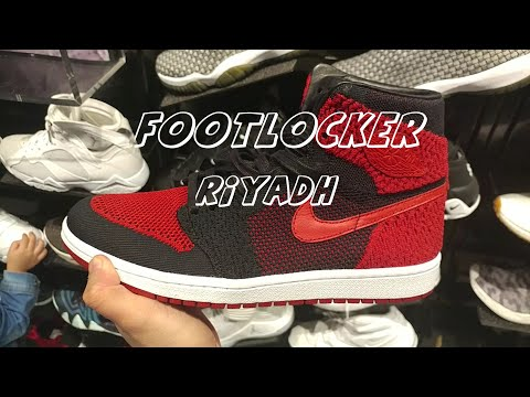 Riyadh Footlocker December 2018 (Othaim mall - Riyadh)