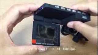 2013年 超高画質フルハイビジョンドライブレコーダー FHD-VC1080PB その1 フルハイビジョン 検索動画 26