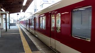 近鉄1031系 VL32編成 シンパへ更新、竜田川発車