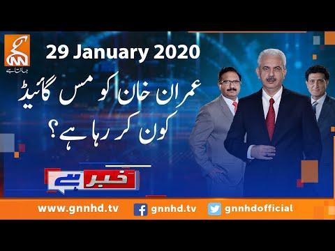 Khabar Hai - Wednesday 29th January 2020