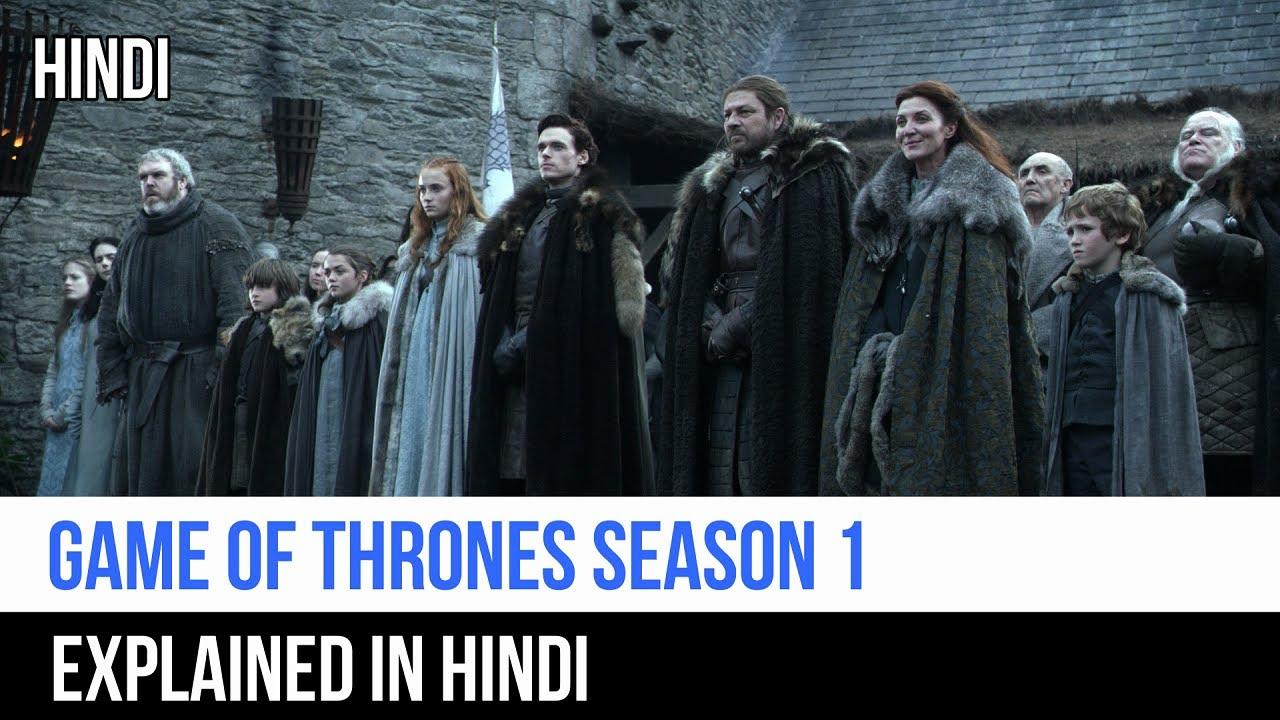 Download Game of Thrones Season 1 Recap in Hindi | Captain Blue Pirate |