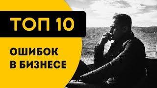 тОП 10 ошибок в бизнесе и обзор крутой кофейни, барбершопа и хостела в Рейкьявике