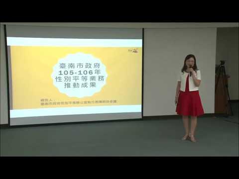 1070822陳明珍執行長於市政會議報告性平考核業務