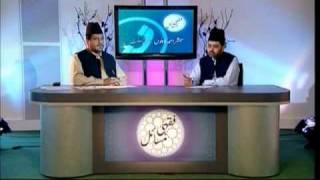 Fiqahi Masail #18, Questions about Zakat and Haq Mahr - Teachings of Islam Ahmadiyyat (Urdu)