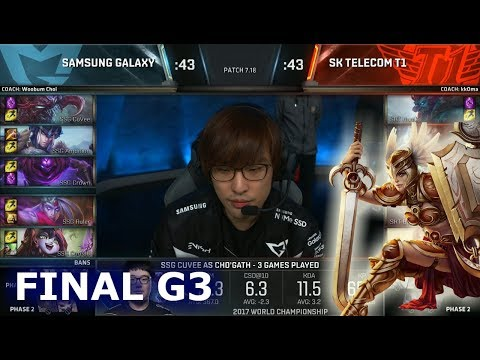 SSG vs SKT | Game 3 Grand Finals S7 LoL Worlds 2017 | Samsung Galaxy vs SK Telecom T1 G3