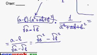 Упростить алгебраическое выражение