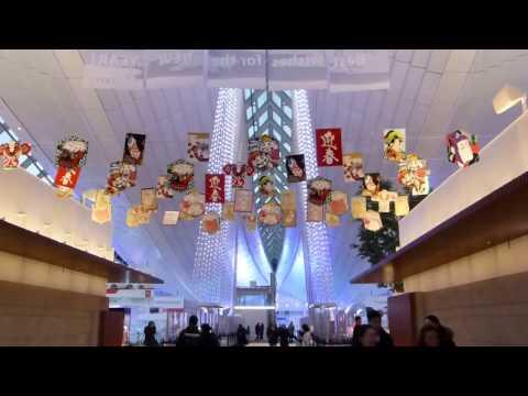 東京(羽田)空港国際線出発ロビー Tokyo Haneda Airport (International)