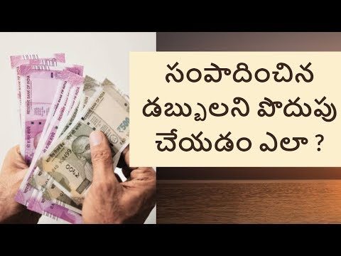 How to Save Money and Become Rich in Telugu | EP7