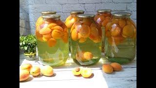 Компот из абрикосов на зиму. Два вкусных и проверенных рецепта!