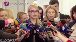 Тимошенко прогнозирует развал Украины