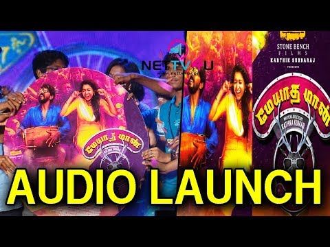Meyatha Maan Official Audio Launch |...