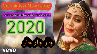 Gul rukhsar New tapay 2020 Pashto New songs 2020 Gul rukhsar New songs 2020 jar jar