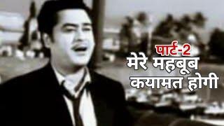 Meri Tarah Tu Aahe Bhare Status | Old Sad Song Status Video | Old Is Gold Song Status