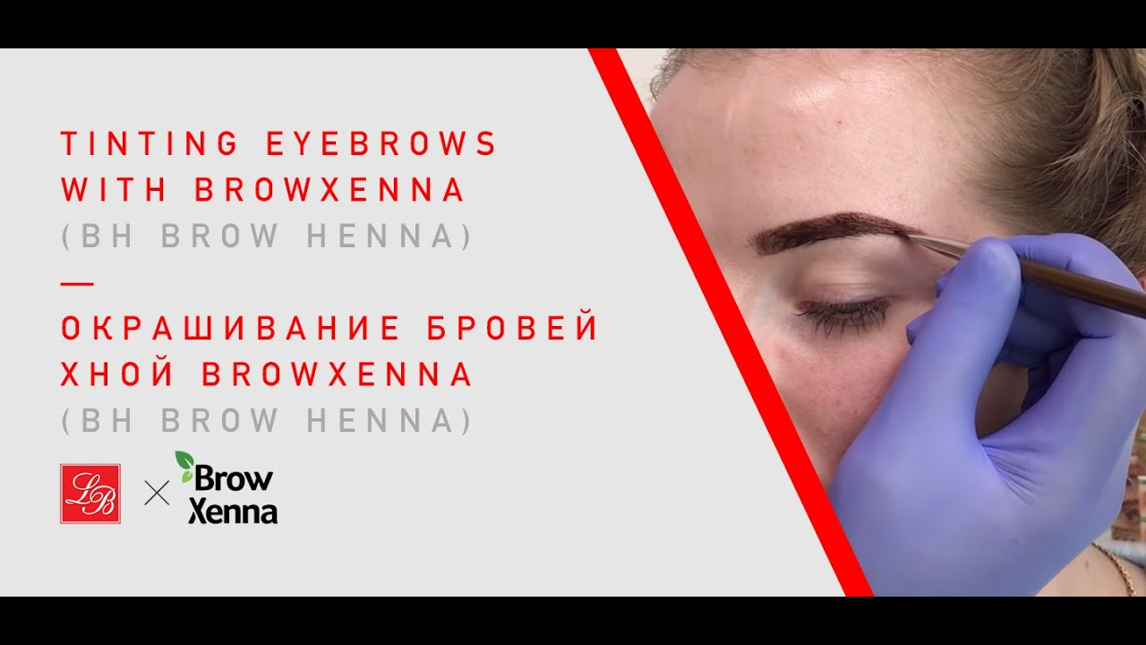 Tutorial Tinting Brows With Bh Brow Henna Browxenna Youtube