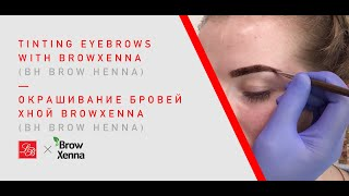 Video Tutorial BH Brow Henna download MP3, 3GP, MP4, WEBM, AVI, FLV November 2017
