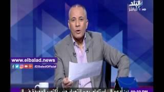 أحمد موسى يعرض لوحة الشرف لأبطال حرب أكتوبر المجيدة .. فيديو