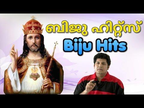 Biju Narayanan Hits  | Biju Narayanan Christian devotional songs Malayalam