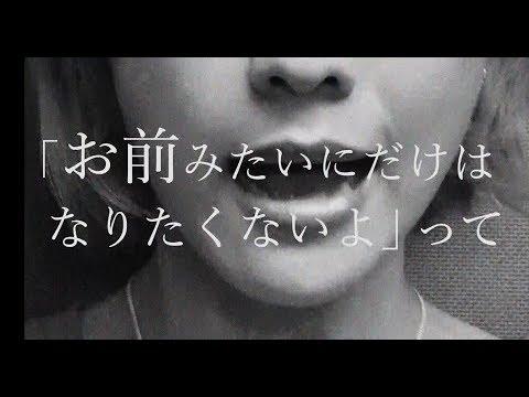 ハルカトミユキ 『終わりの始まり』 (from 3rd AL『溜息の断面図』)