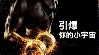 【大醫生技─運動補給品BCAA】健身房專用-6s