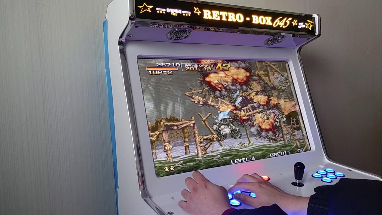 27inch Arcade Cabinet