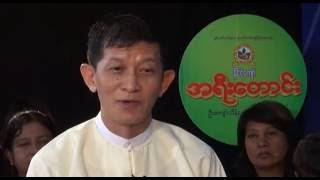 dvb debate news flash how to reduce myanmar s child mortality