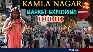 Kamla Nagar Market Delhi || Year 2020 || Latest Collection Available | Best for Male & Female