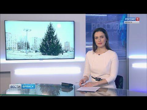 """""""Вести. Брянск"""" (эфир 04.12.2019 в 20:45)"""