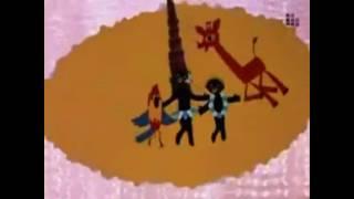 Скачать Чунга чанга на иврите צ ונגה צ אנגה