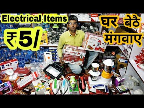 Cheapest Led Lights, Torch, tiktok lights, Wholesale Electrics items in Sadar Bazar Market Delhi