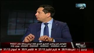 محمد على خير: كل خطاب الرئيس كوم والجملة دى كوم!