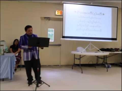 Pastor David Star (Fourth of the Spiritual lever) Htee Moo Church)NC