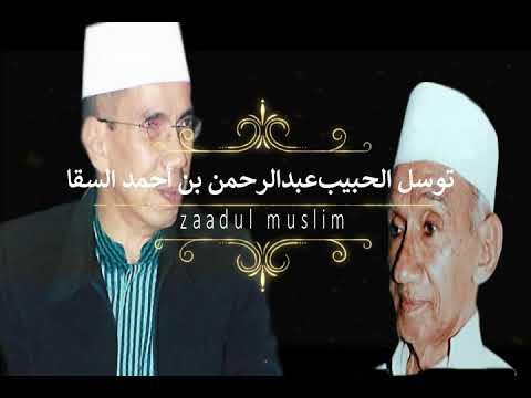 Tawassul SayyidilWalid AlHabib Abdurrohman bin Ahmad Assegaf Bukit Duri Jakarta Selatan