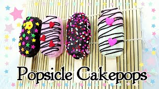 how to make cakesicles